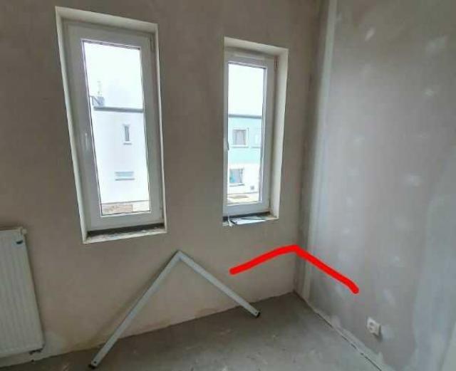 Brak kątów prostych na ścianach